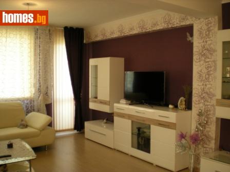 Тристаен, 120m² - Апартамент за продажба - Пропърти Мениджмънт - Вълчев ЕООД - 625761