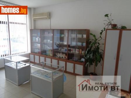 Едностаен, 35m² - Апартамент за продажба - 1049975