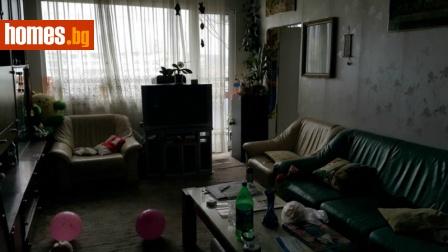 Тристаен, 95m² - Апартамент за продажба - 1113297