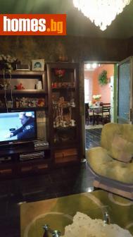 Тристаен, 82m² - Апартамент за продажба - 8184416