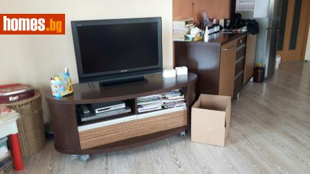 Тристаен, 177m² - Апартамент за продажба - 9612799