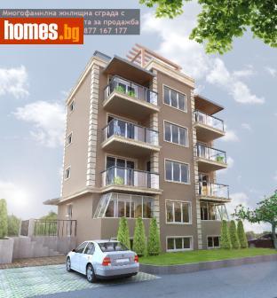 Двустаен, 70m² - Апартамент за продажба - 9639898