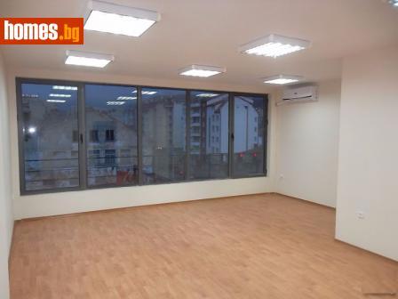 Едностаен, 53m² - Апартамент за продажба - 16671975