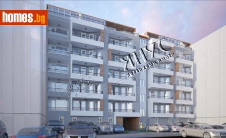Двустаен, 63m² - Апартамент за продажба - 20387824