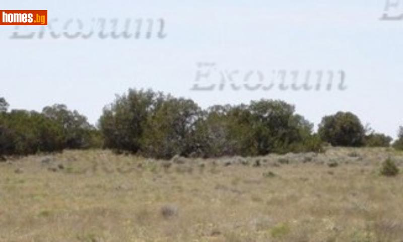 Земеделска земя, 2530m² - Земя за продажба - Еколит