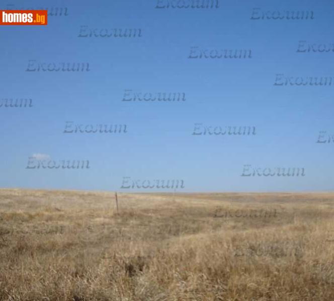 Земеделска земя, 4300m² - Земя за продажба - Еколит
