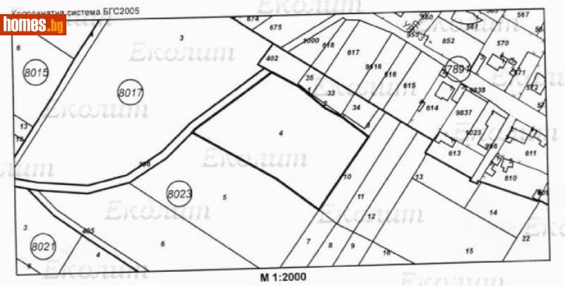 Земеделска земя, 4800m² - Земя за продажба - Еколит