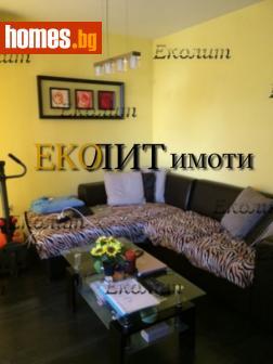 Двустаен, 83m² - Апартамент за продажба - Еколит - 31203097