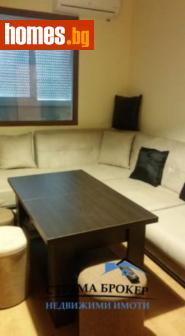 Двустаен, 65m² - Апартамент за продажба - 31797534