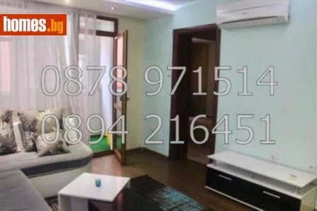 Двустаен, 68m² - Апартамент за продажба - 32989234