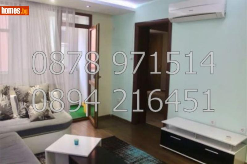 Двустаен, 68m² -  Широк Център, Пловдив - Апартамент за продажба - КОНТИНЕНТАЛ - 32989234