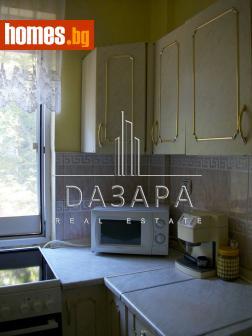 Тристаен, 80m² - Апартамент за продажба - 33756352