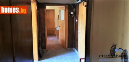 Тристаен, 77m² - Апартамент за продажба - 36626813