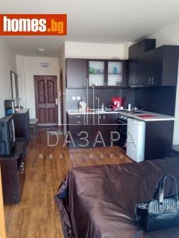 Едностаен, 41m² - Апартамент за продажба - 36844911