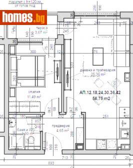 Двустаен, 70m² - Апартамент за продажба - 39409076