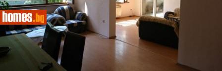 Тристаен, 163m² - Апартамент за продажба - 40483582