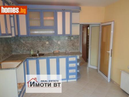Многостаен, 250m² - Апартамент за продажба - 43201419