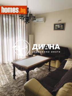 Тристаен, 80m² - Апартамент за продажба - 43249053