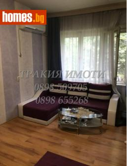 Четиристаен, 100m² - Апартамент за продажба - 43798753