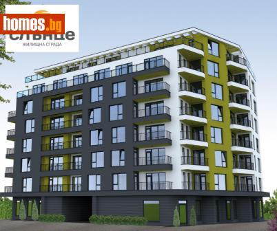 Двустаен, 85m² - Апартамент за продажба - 44496245