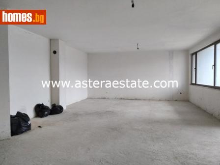 Тристаен, 149m² - Апартамент за продажба - 45190258