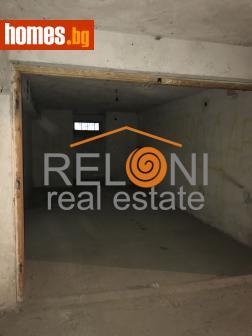 Гараж, 25m² - Апартамент за продажба - 46052775