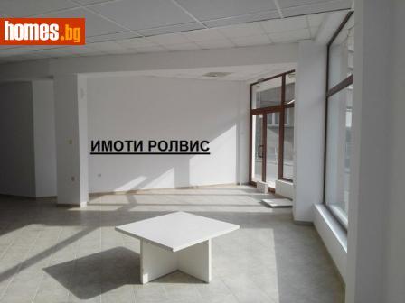 Двустаен, 175m² - Апартамент за продажба - 46409441