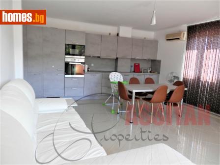 Тристаен, 117m² - Апартамент за продажба - 47206879