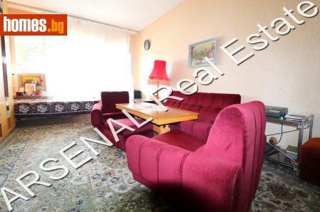 Двустаен, 66m² - Апартамент за продажба - 48921261