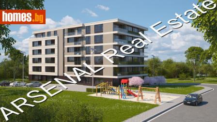 Тристаен, 140m² - Апартамент за продажба - 48969528