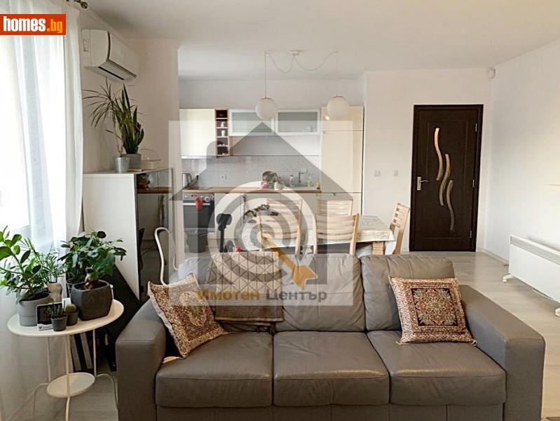Двустаен, 80m² - Апартамент под наем - Имотен Център