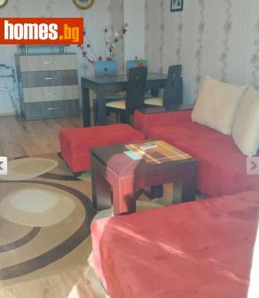 Двустаен, 66m² - Апартамент за продажба - Матекс Имоти  - 50652423