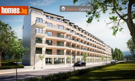 Едностаен, 43m² - Апартамент за продажба - 51166746