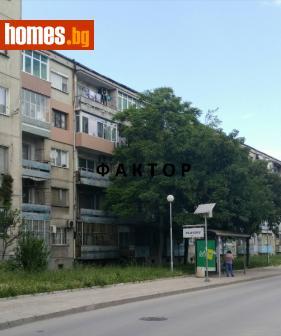 Двустаен, 64m² - Апартамент за продажба - ФАКТОР - 51591535