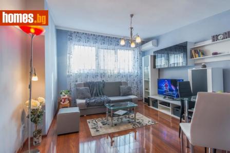Двустаен, 50m² - Апартамент за продажба - АЛЕКСАНДЪР ИМОТИ ЕООД - 51657826