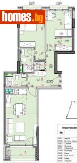 Тристаен, 109m² - Апартамент за продажба - 51733570