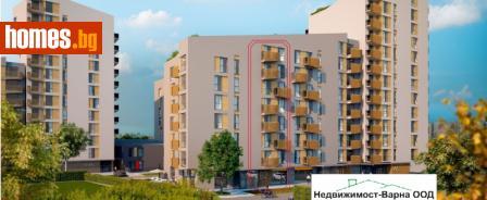Двустаен, 62m² - Апартамент за продажба - 51751755
