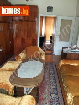 Двустаен, 64m² - Апартамент за продажба - 51890784