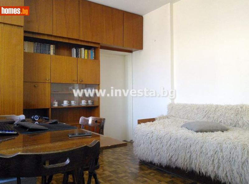 Тристаен, 163m² -  Мараша, Пловдив - Апартамент за продажба - ИНВЕСТА - 51915198