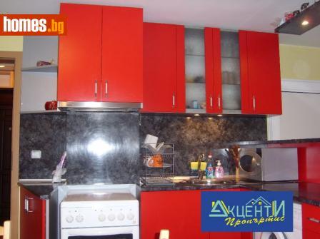 Двустаен, 45m² - Апартамент за продажба - 51946440