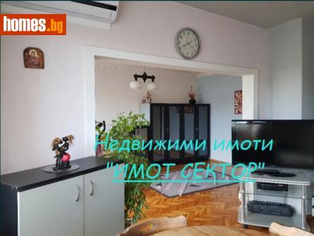 Четиристаен, 120m² - Апартамент за продажба - 52550384