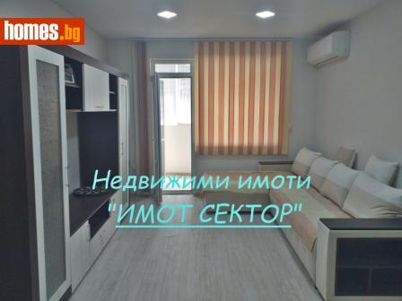 Двустаен, 74m² - Апартамент за продажба - 52583400