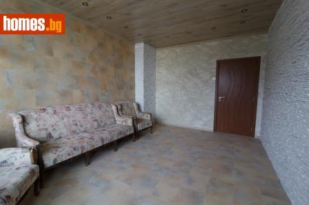 Тристаен, 70m² - Апартамент за продажба - 53138240