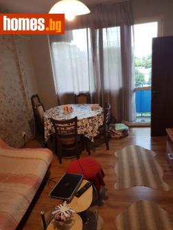 Тристаен, 75m² - Апартамент за продажба - 53140160
