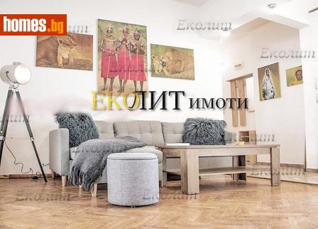 Тристаен, 100m² - Апартамент за продажба - 53384098
