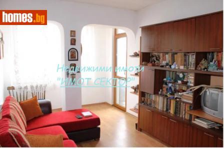 Многостаен, 120m² - Апартамент за продажба - 53401792