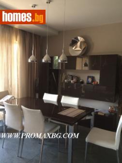 Мезонет, 145m² - Апартамент за продажба - 53934839