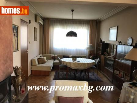 Тристаен, 120m² - Апартамент за продажба - 53939966