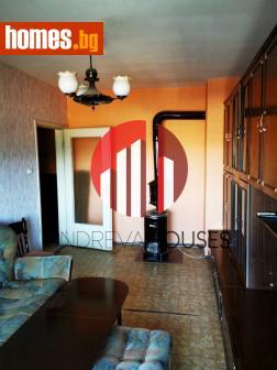 Двустаен, 50m² - Апартамент за продажба - 54018023