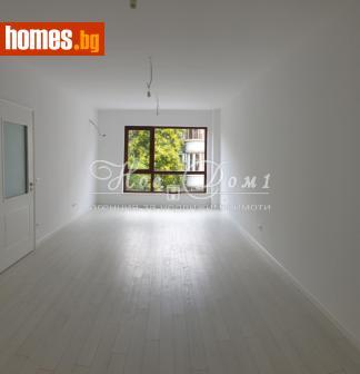 Тристаен, 100m² - Апартамент за продажба - 54216678